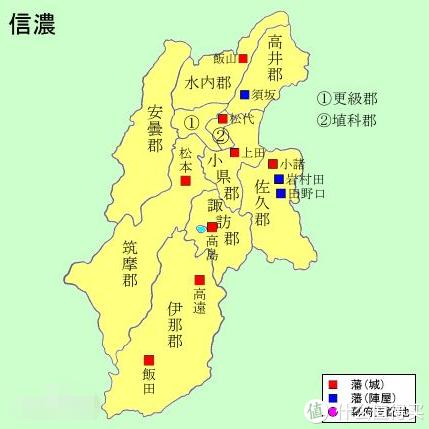 信浓国地图,俗称信州。现位于长野县。真田家势力主要在信州的小县郡。图片来自百度百科