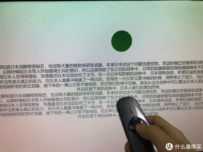 """七夕之亲测好物:办公教学演示中的疑难杂症,我们一""""笔""""勾销!!"""