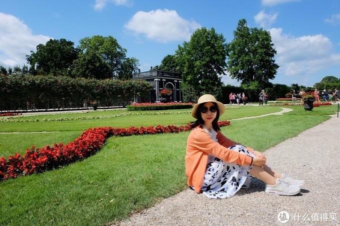 美泉宫花园