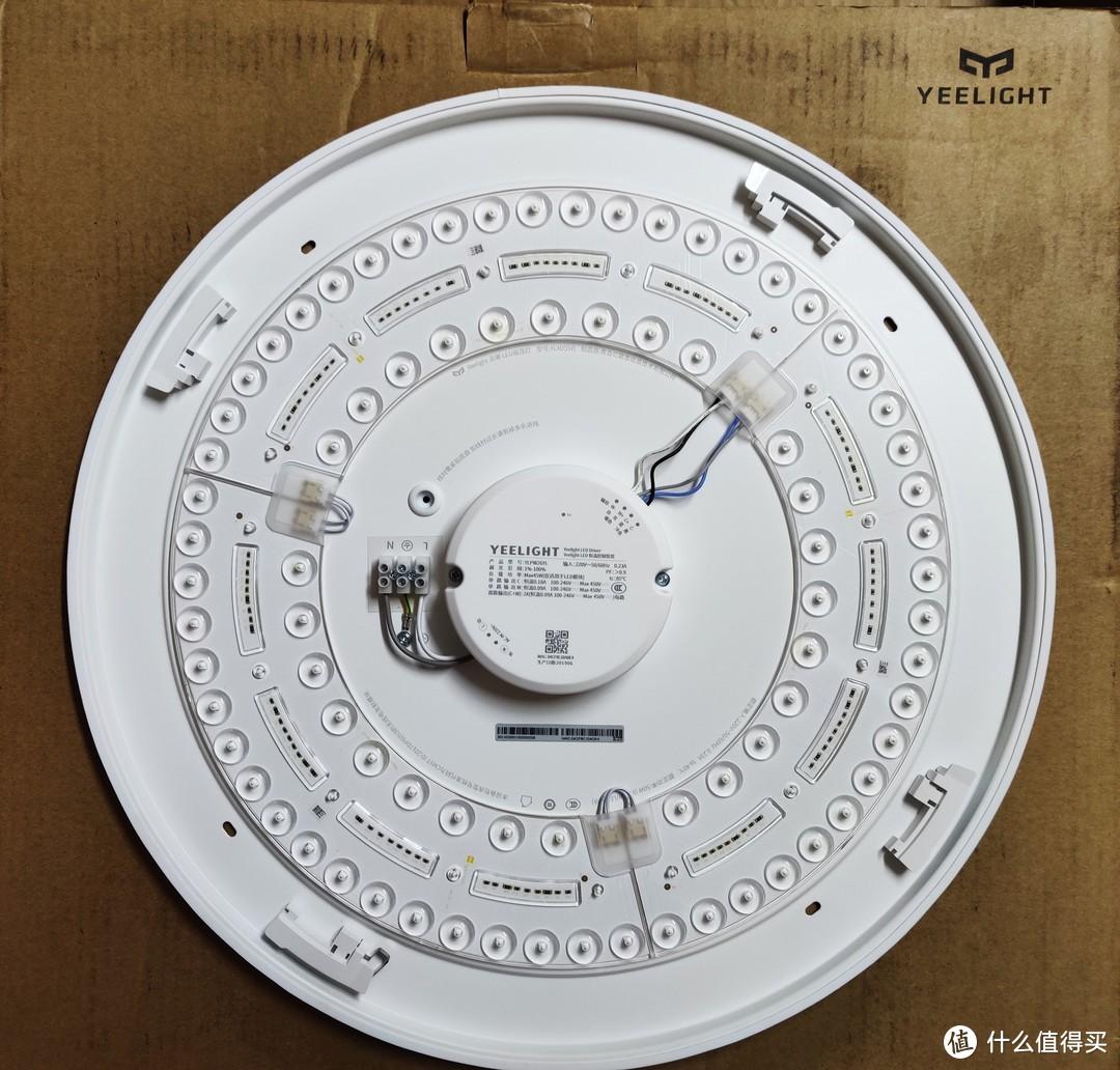 更大、更亮、更便宜的智能吸顶灯套装——Yeelight 灵犀吸顶灯全系列评测(小问题现象&解决方案)