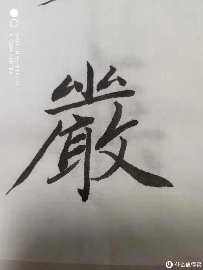 """文房四宝""""笔墨纸砚""""——墨篇"""