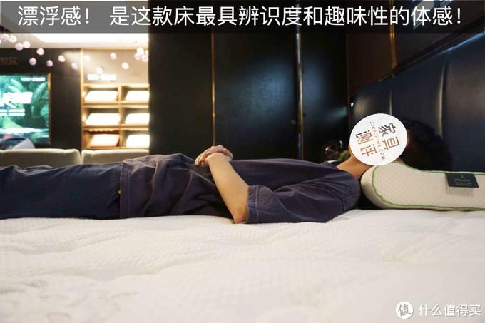 慕思床垫测评:独特漂浮感!趣味睡眠和科学睡眠合体!(太空树脂球床垫: MZZ1-013)