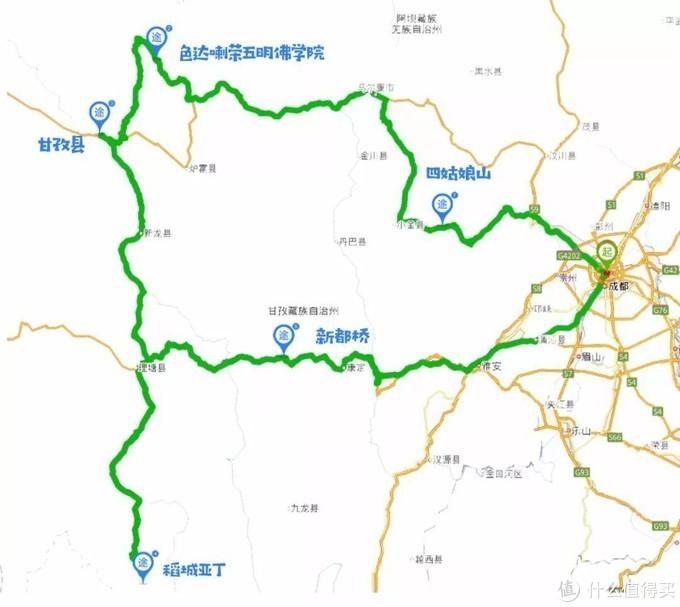 川西大环线一般的路程