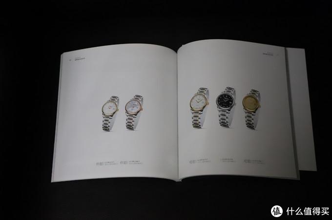 万元内值得一看的礼物——Longines浪琴心月系列月相表
