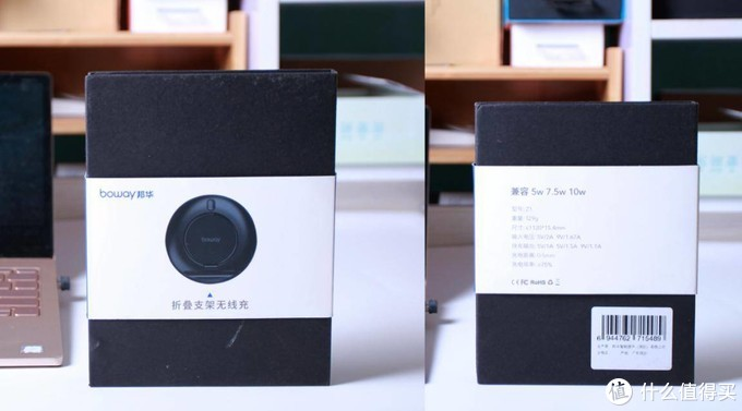 价格108元,还带发射台,boway Z1折叠无线充电器上线有品商城
