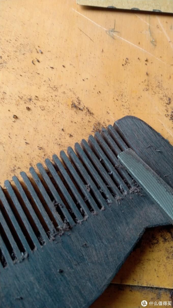 紫光檀木梳半成品后续加工过程小记