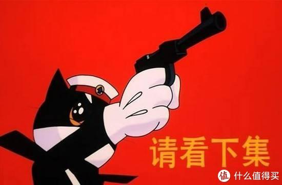 黑猫警长应该是大家幼年最熟悉的动画片了,尽管只有五集,具体原因大家基本都知道,当时年龄看动画时候都很深入,不少场景还是很阴郁可怕的,现在看来亦是如此,但不可磨灭其神作的地位。