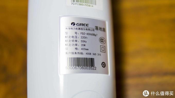 来自传统电商的反击——格力G7变频直流静音风扇