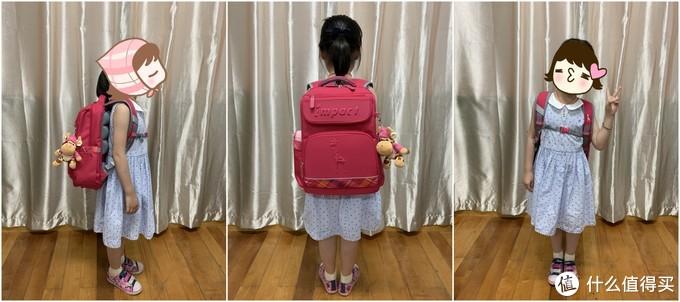 为娃开学做准备——新加坡Impact怡宝儿童护脊书包