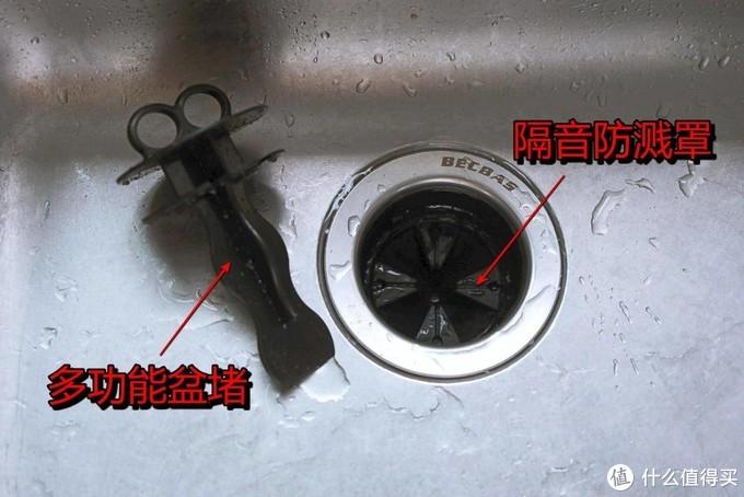 干掉羊排骨 消灭湿垃圾 垃圾分类好帮手 厨房垃圾处理器