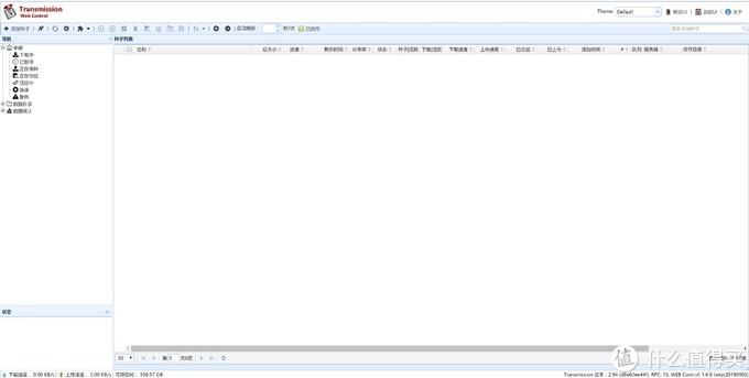docker里的transmission中文UI界面如何安装之QNAP篇