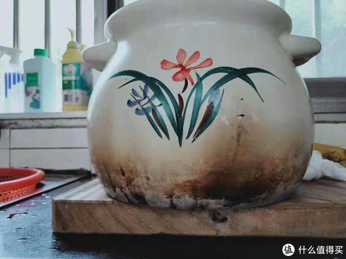 我家旧陶瓷锅