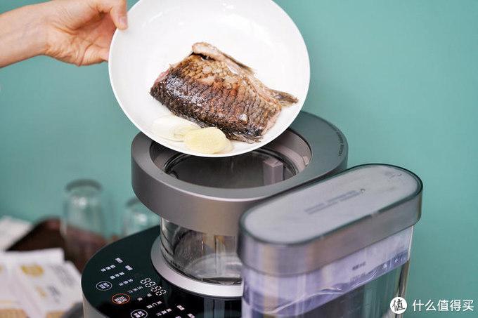 用破壁机熬鱼汤,我真这么做了!