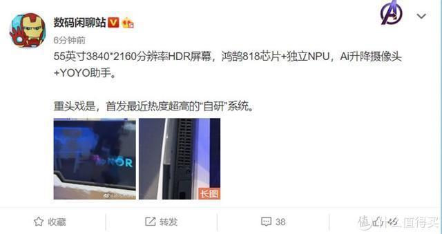 三星旗舰S10系列推送系统更新 荣耀智慧屏真机曝光