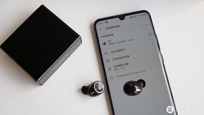 1+1>2,NINEKA南卡N2真无线蓝牙耳机体验!