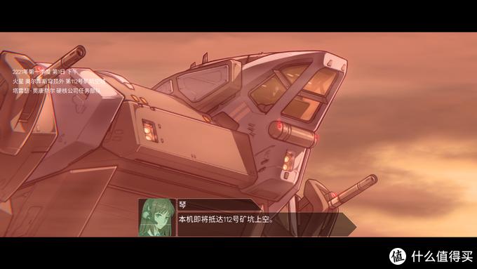 整体性还不错的一款游戏----HARDCORE MECHA硬核机甲众测报告