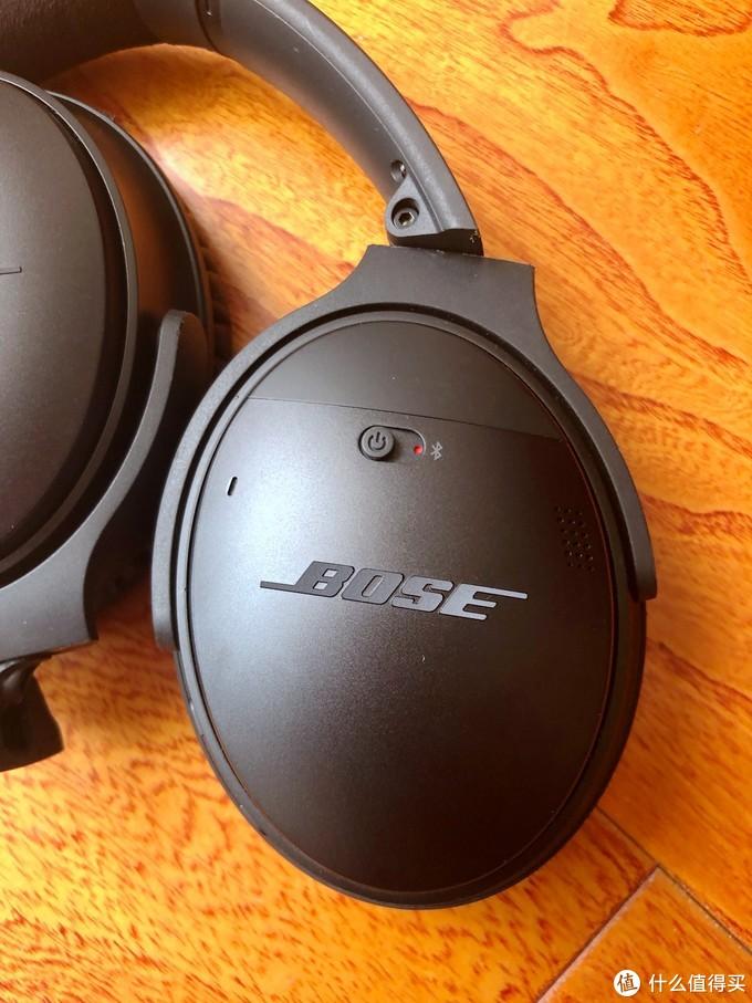 BOSE QC35 主动降噪耳机,三年使用感受优缺点全汇总