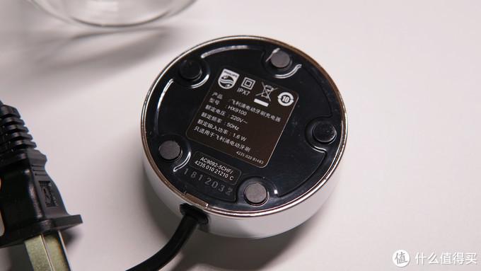 三倍价差值不值?飞利浦黑钻HX9352/04声波电动牙刷 (对比HX6730)