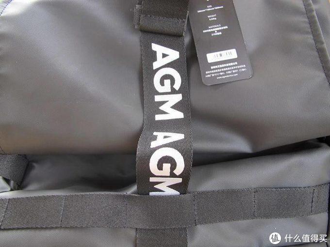 能装又防水 通勤新选择——AGM黑盾户外防水背包