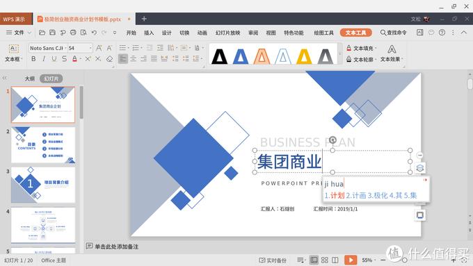品牌有话说:这家公司想解决Chrome OS在中国的使用问题,让2000元的学生电脑也顺滑流畅(评论有奖获奖名单已更新)