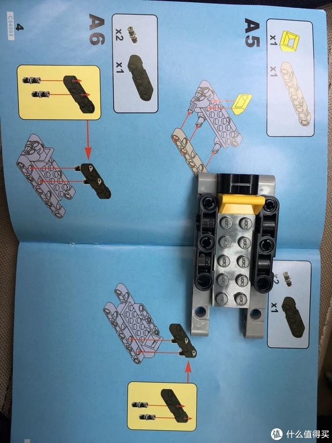 双鹰小件积木C54003评测:能玩不好玩