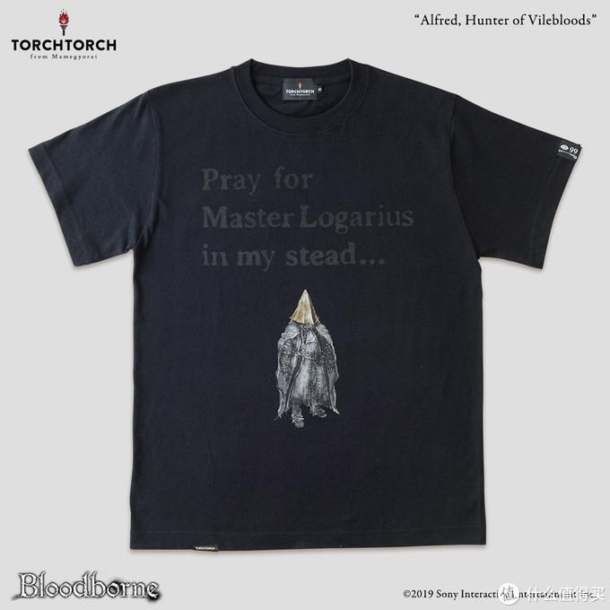 重返游戏:TORCHTORCH潮牌《血源诅咒》联动T恤第二弹公开