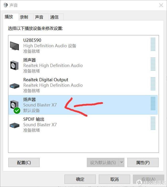创新Soundblaster X7更换运放 &升级固件