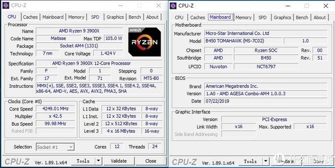 让老电脑再战三五年 这份主板BIOS更新教程请收好