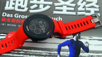 卖软件送手表,佳明Garmin Forerunner 45 GPS 跑步训练腕表测评