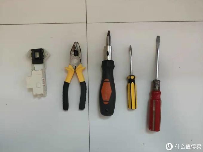 所有的工具及零件