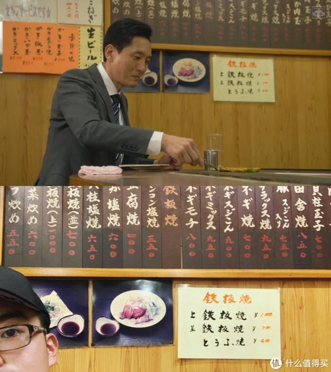 《孤独的美食家》大阪烧打卡
