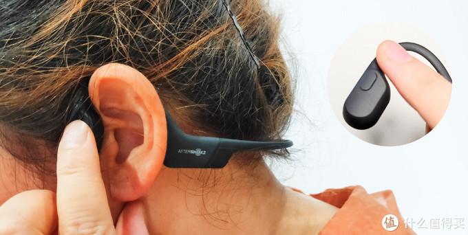 除了贵它还有没有别的?——韶音Aeropex骨传导蓝牙耳机