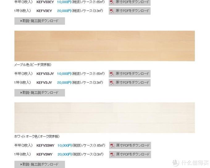 海淘网站装修体验篇——内含日本燃气灶、电扇