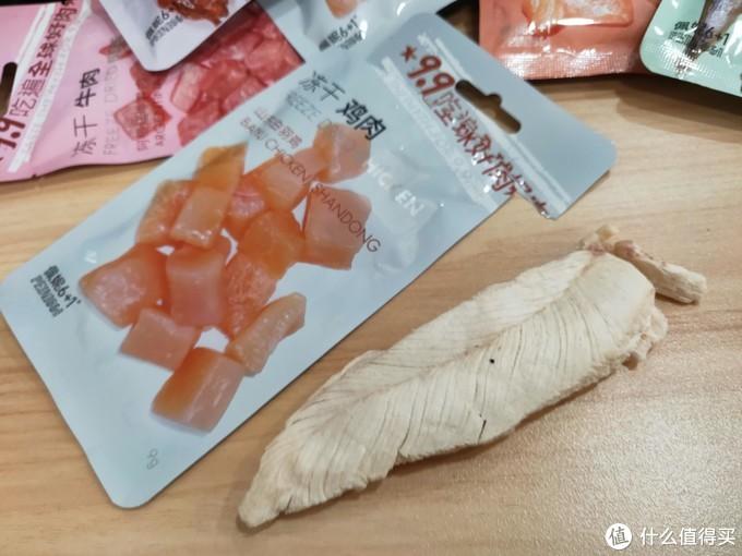 主子的零食优选——9.9佩妮6+1冻干猫零食