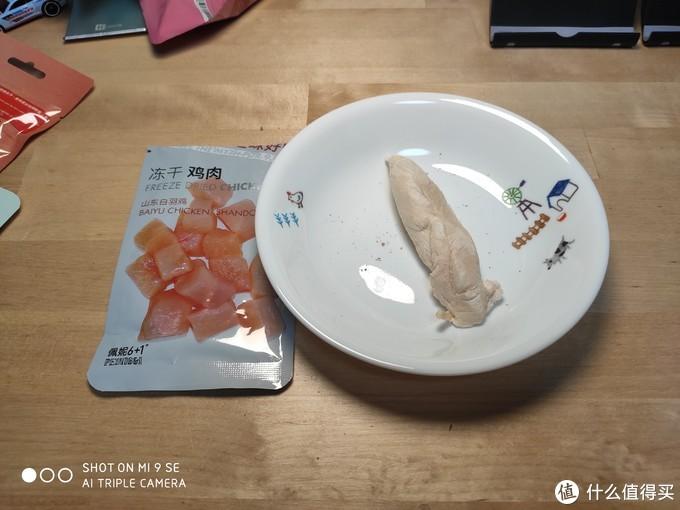 还原食材本来的味道,无添加的佩妮6+1宠物冻干试用评测