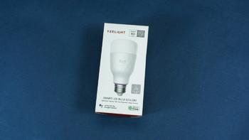 米家Yeelight LED灯泡开箱展示(接口|做工)