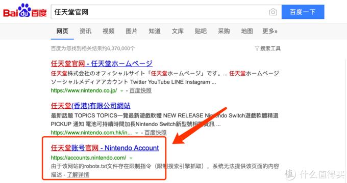 任天堂switch萌新入门指南(附游戏和配件推荐)