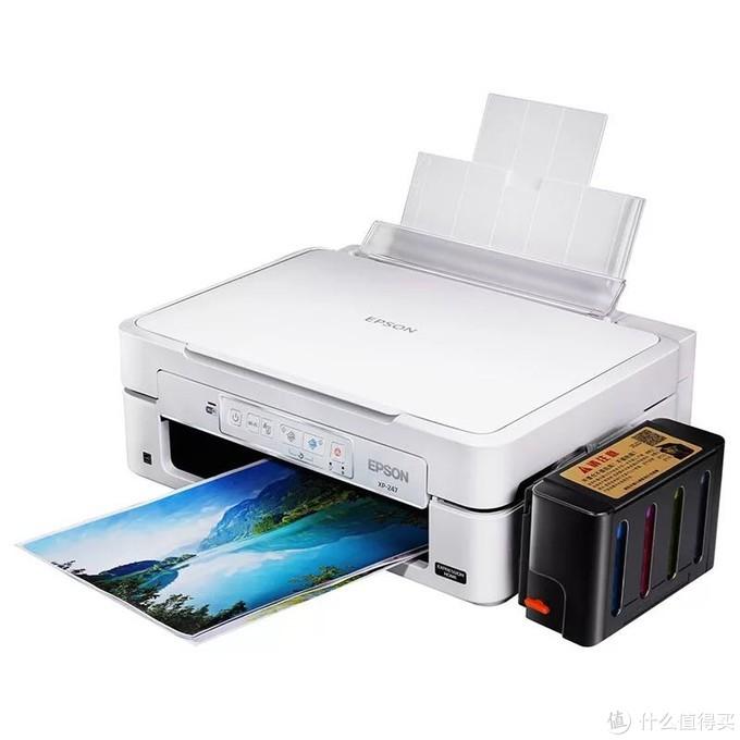 爱普生连供打印机