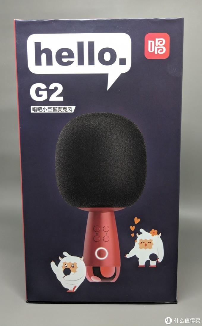 K歌利器,网红爆款麦克风,蓝牙音响,卖萌神器----唱吧 小巨蛋  麦克风G2