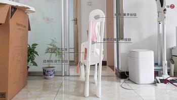 小米有品婴儿椅使用特点(按钮|桌腿|柱垫|扶手|餐盘)