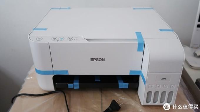 【种草】爱普生打印机L3116 用着蛮好