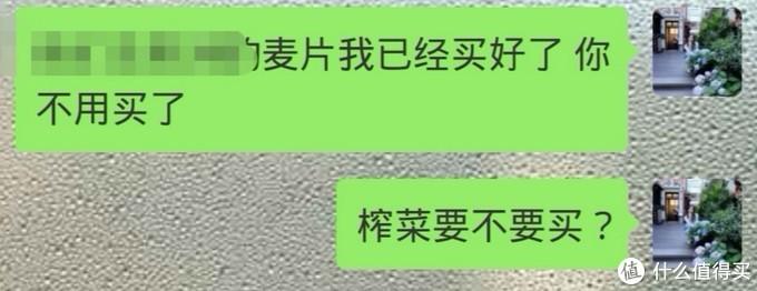 中国胃生存指南