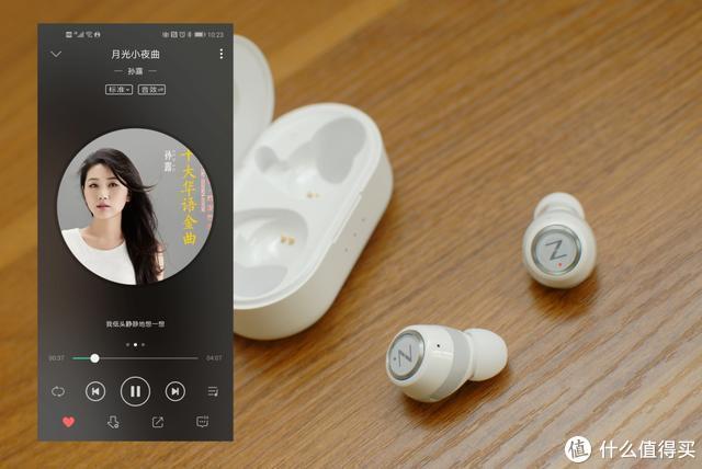 南卡又双叕出新款蓝牙耳机了,网友评:颜值更高降噪更强音质更棒