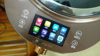 九阳智能炒菜机J7S操作面板(旋钮 菜单 菜谱 APP 界面)