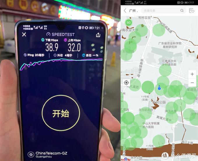 体验华为5G手机480小时后,我们发现了5G的所有秘密!