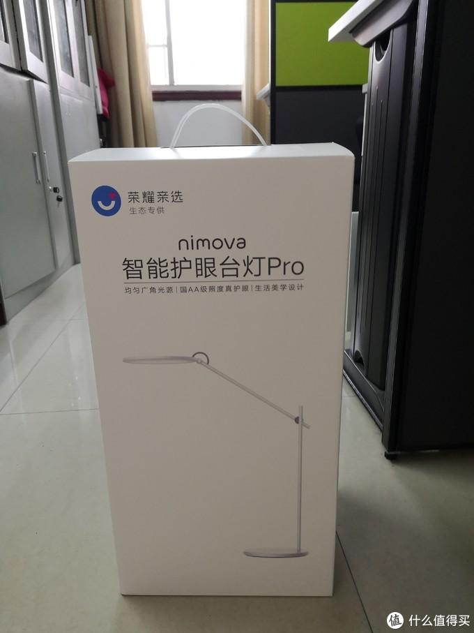 我的新家必备单品,一家老小都适用---荣耀nimova智能护眼台灯Pro使用感受