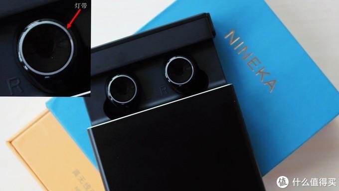 差异化新选择,南卡N2真无线蓝牙耳机轻体验