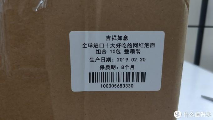 张大妈送的全球进口十大好吃网红泡面开箱