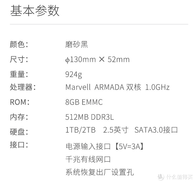 这可能是最便宜的单盘NAS 40元的猫盘共享智能硬盘