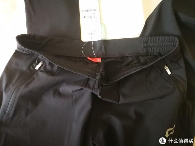 考拉工厂店、某猫和某东入手的三条裤子晒单